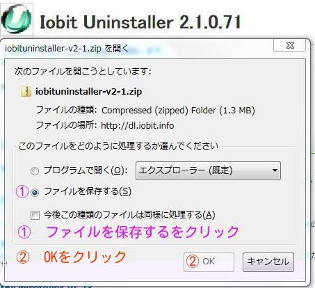 how to change language on iobit uninstaller