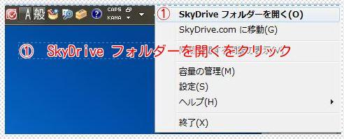 2_201312291105047da.jpg