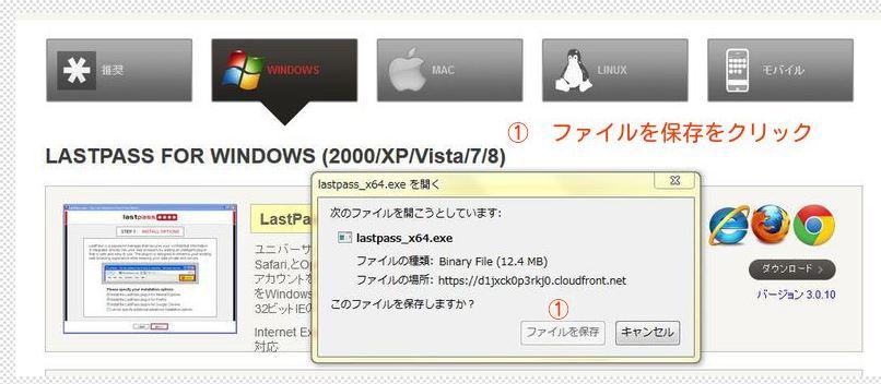 2_2014010412041130c.jpg