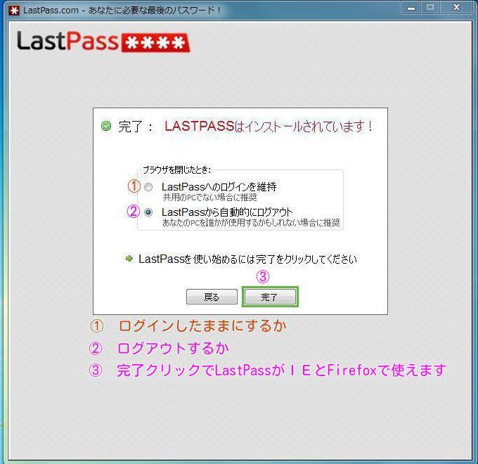 2_2014010412485240b.jpg