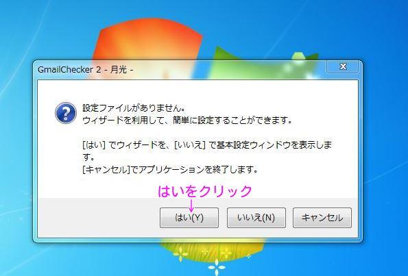 2_201401041658316be.jpg