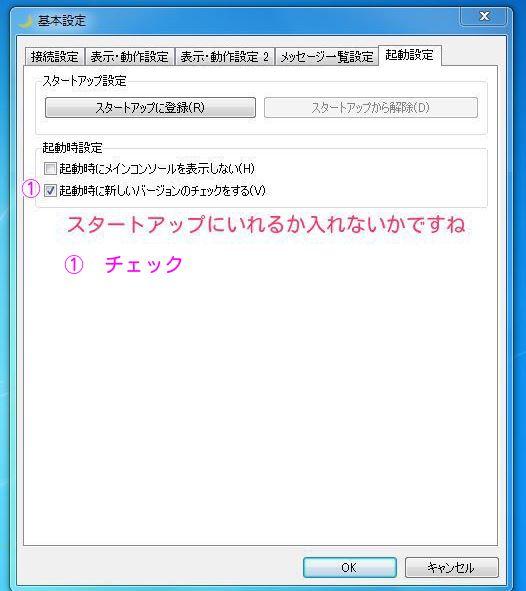 2_20140104184827165.jpg
