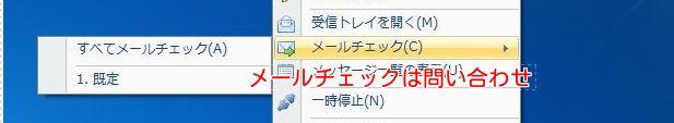 2_20140104191337b1c.jpg