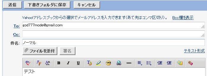 2_2014010420204527b.jpg
