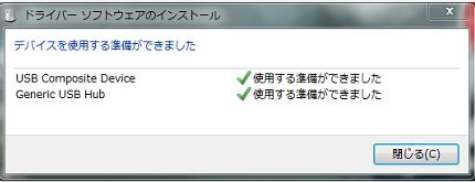 2_201401152047161c7.jpg