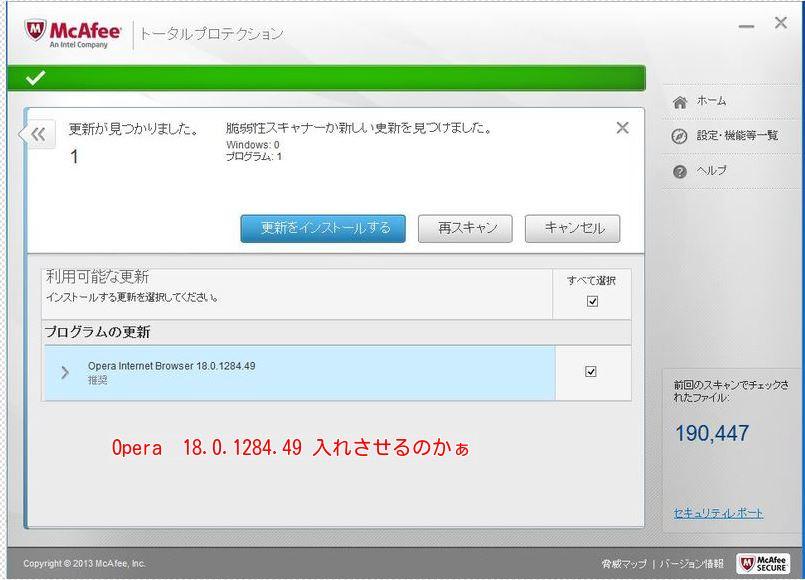 2_20140124194312236.jpg