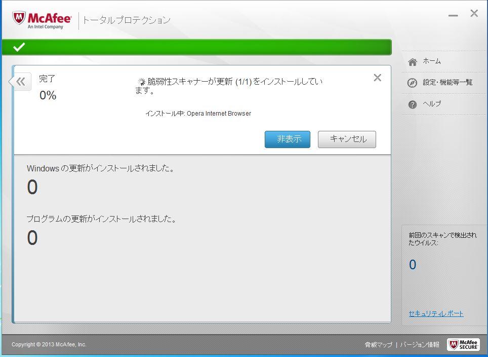2_20140124195721dab.jpg
