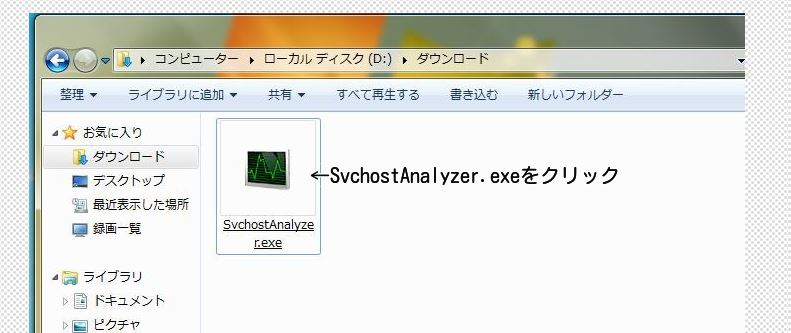 3_20131130212609526.jpg