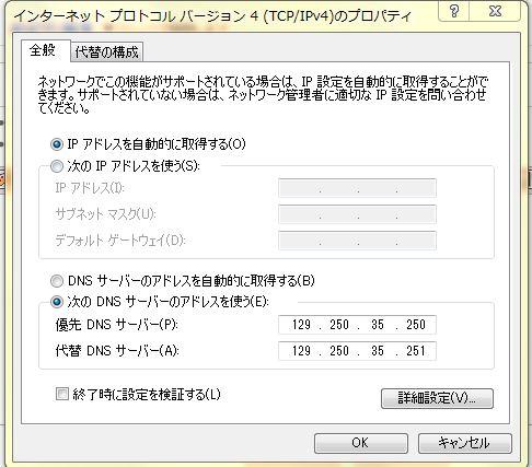3_201312112113424e7.jpg