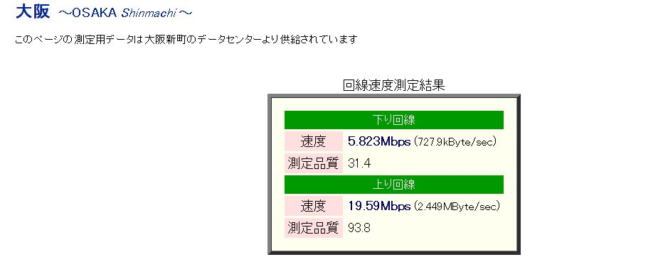 3_2013121122095118a.jpg