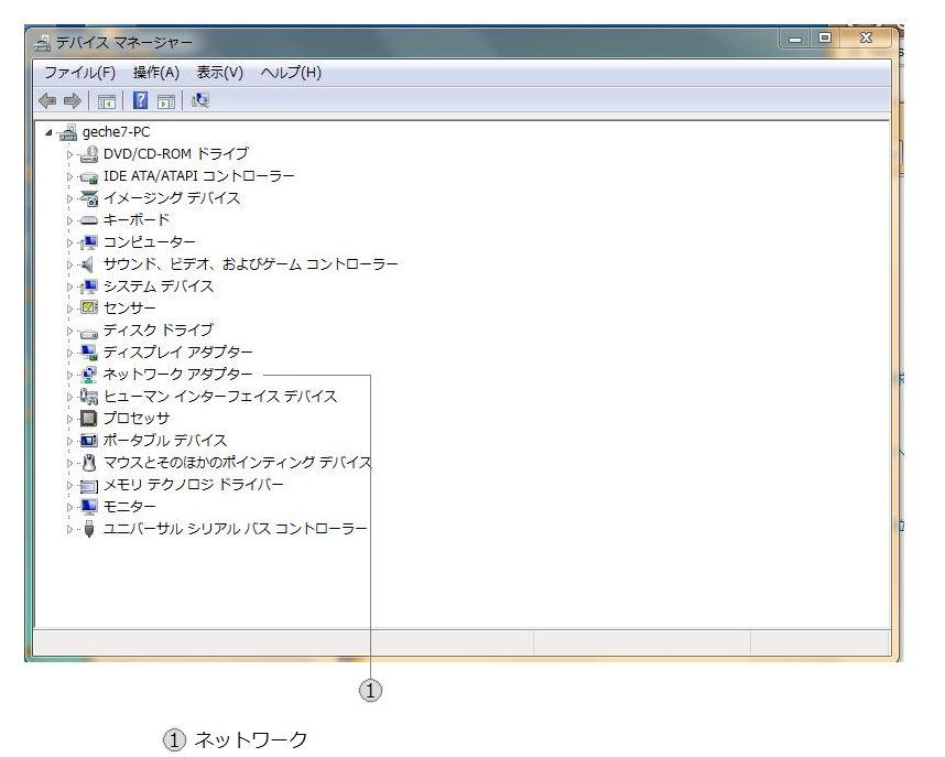 3_20131212152132d31.jpg