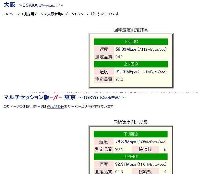 3_20131212192423ef8.jpg