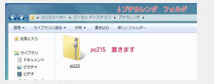 3_20131220175115af4.jpg