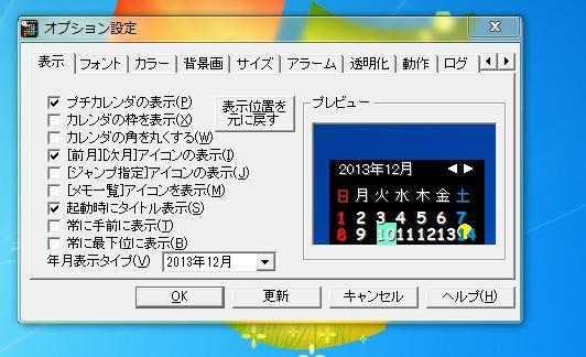 3_20131220185510272.jpg