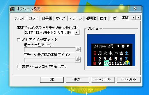 3_20131220191110374.jpg