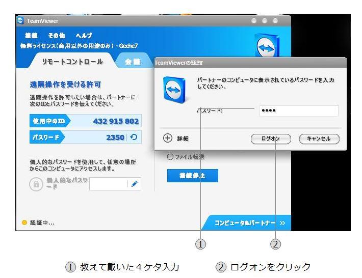 3_2013122120594932e.jpg