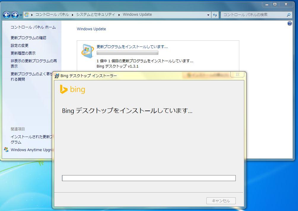 3_2013122219323253c.jpg