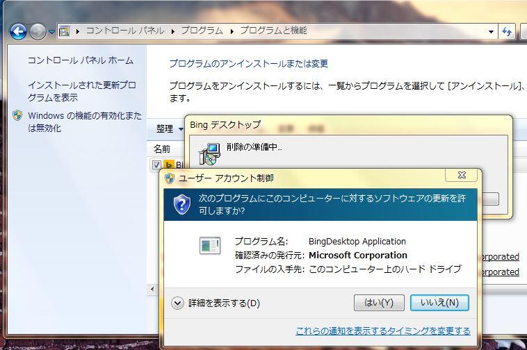 3_20131222194525533.jpg