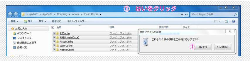 3_2013122714181297c.jpg