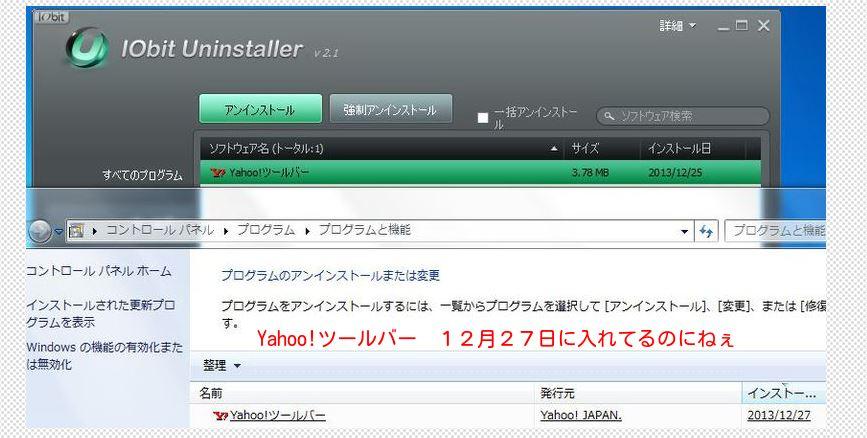 3_2013122716124897c.jpg