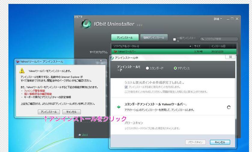3_2013122716265649a.jpg