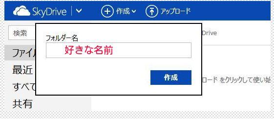 3_201312291234410e3.jpg