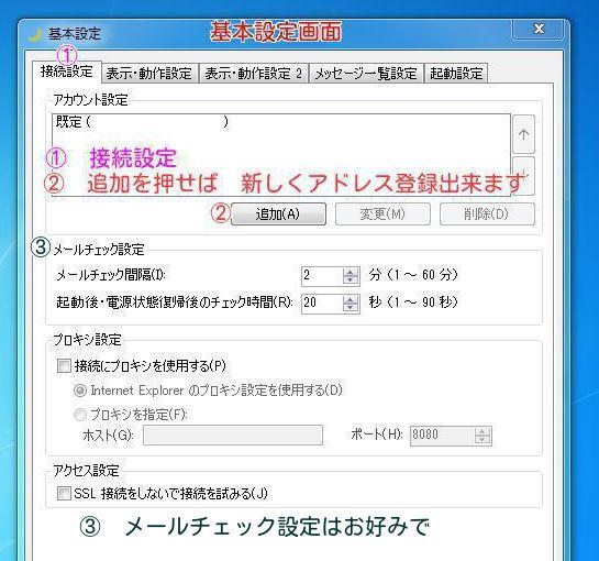 3_201401041835561cd.jpg