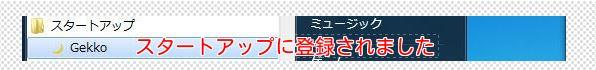 3_201401041905511a4.jpg