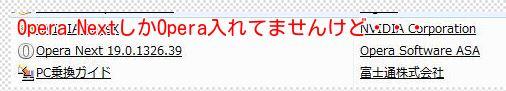 3_20140124194313abd.jpg