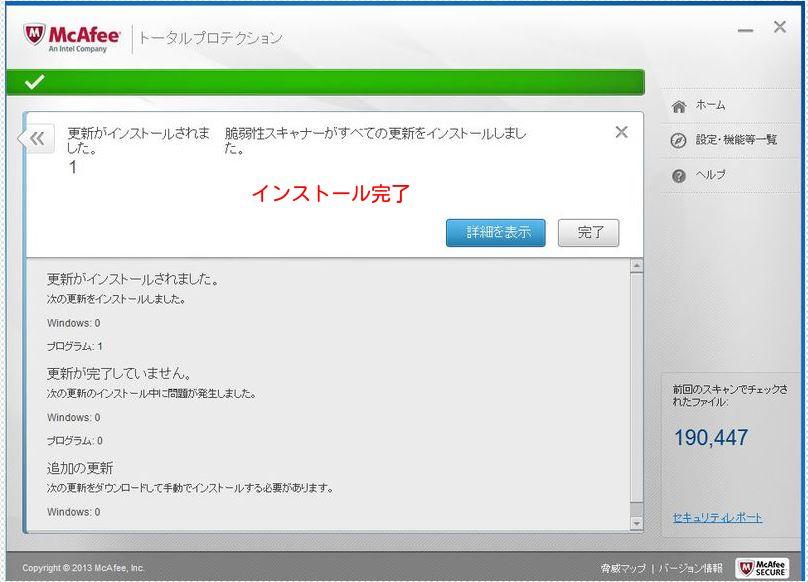 3_2014012419572025f.jpg