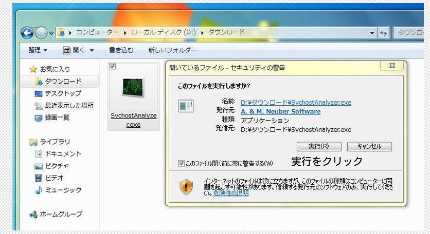 4_20131130212609882.jpg