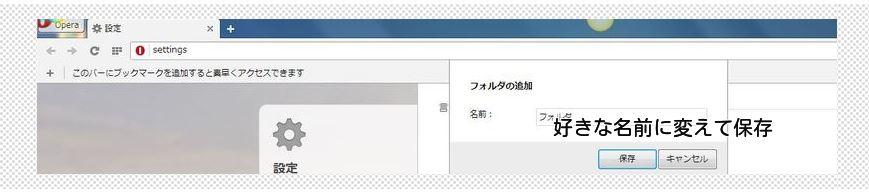 4_2013120709011203a.jpg