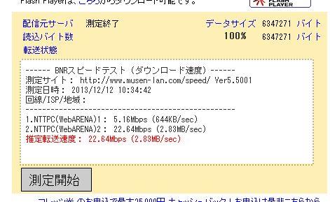 4_20131212103856c94.jpg