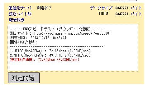 4_20131212104555b8a.jpg