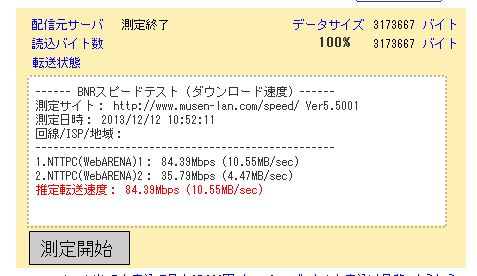 4_20131212105440eb4.jpg
