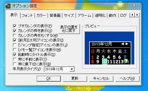 4_2013122018550978d.jpg