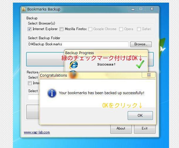 4_20131220223012ac1.jpg