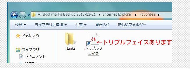 4_20131220224032cda.jpg