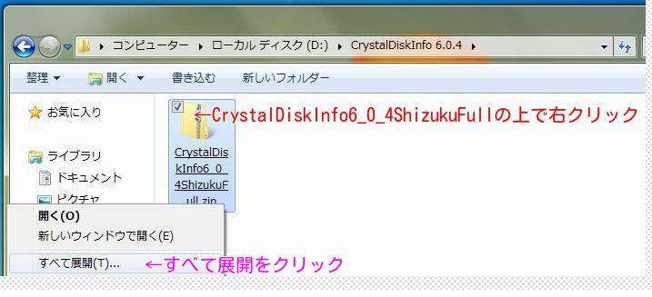 4_2013122109524192f.jpg