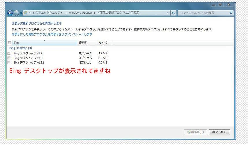 4_201312222001336dd.jpg