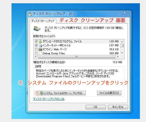 4_20131226180234c6d.jpg