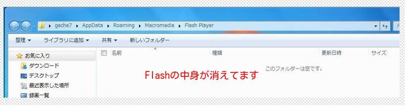 4_2013122714551184e.jpg