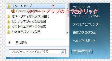 4_20131228130701942.jpg