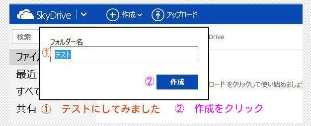 4_20131229123440172.jpg