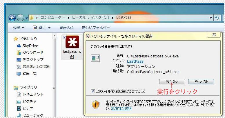 4_2014010412041083f.jpg