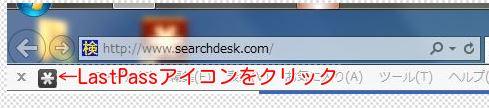4_2014010413334721a.jpg