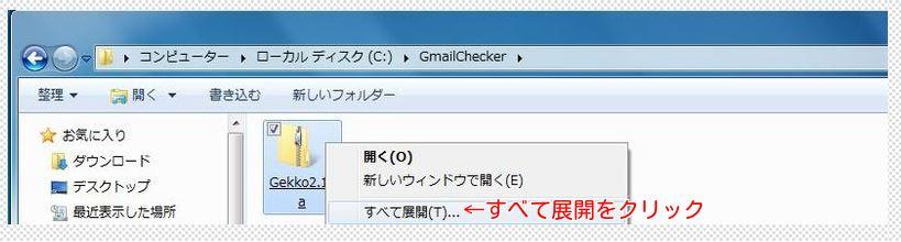 4_201401041631451b3.jpg