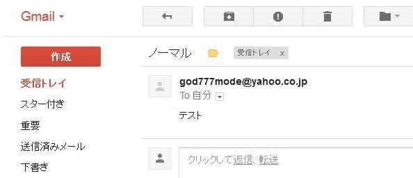 4_20140104202044a91.jpg