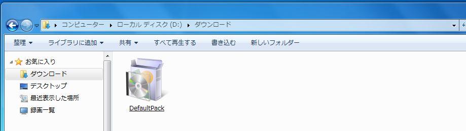 4_201401111959012a9.jpg