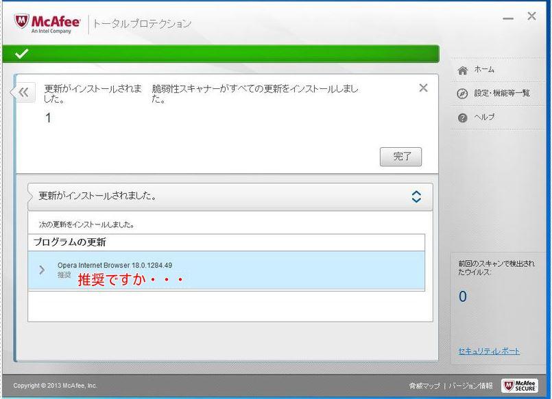 4_2014012419573812d.jpg